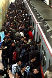 Crowded subway image