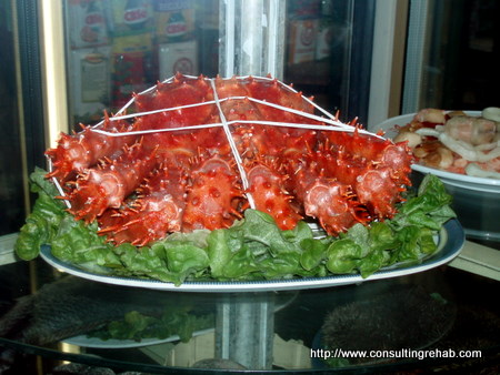 Chilean King Crab image